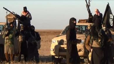 Photo of Al-Bilad program discusses threat of ISIS moves in Africa and Delta variant in Libya