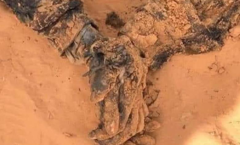 Photo of Body of Zahra Al-Abdali found in a Tarhuna mass grave