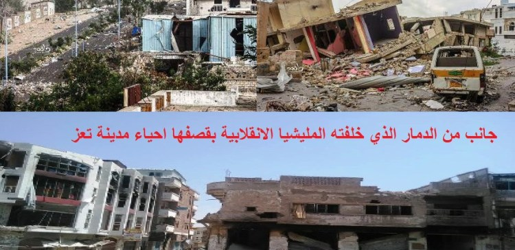 In Taiz: Houthi-Saleh Militias War Machine 300 Houses Destroyed and Dozens of Civilian Casualties