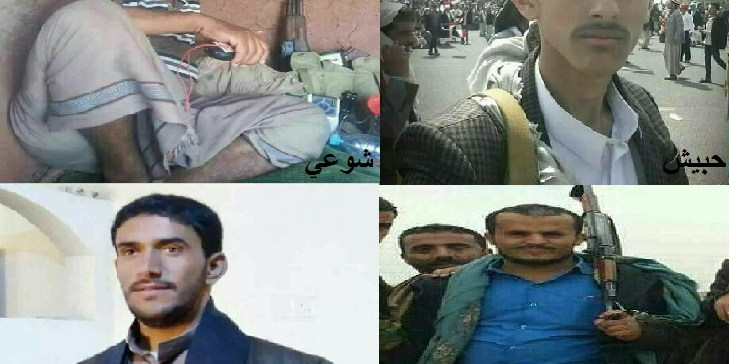 4 Field leaders of militia killed in Sana'a, Marib, Hajjah