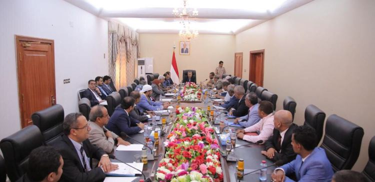 Cabinet says ending Taiz siege a priority