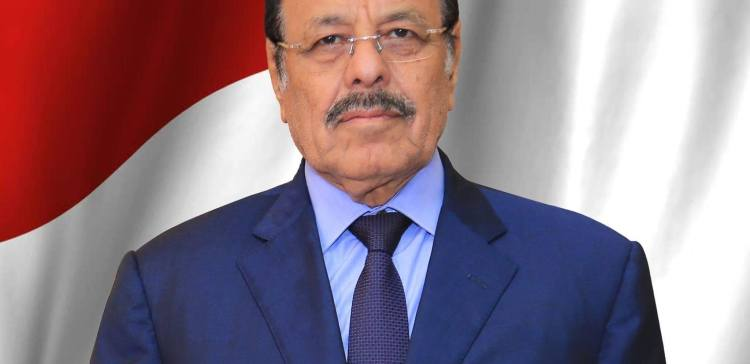 VP: The State aligns with everybody stands against Al-Houthi