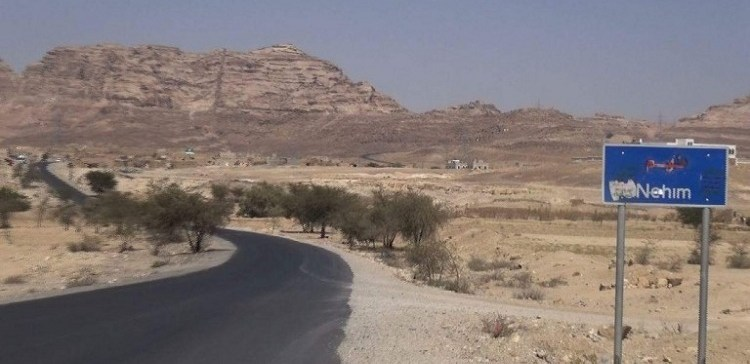 National Army makes gains, liberates areas from militia east of Sana'a