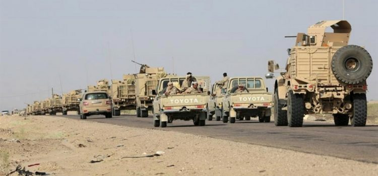Army cuts off road linking Sana'a and Hodeidah