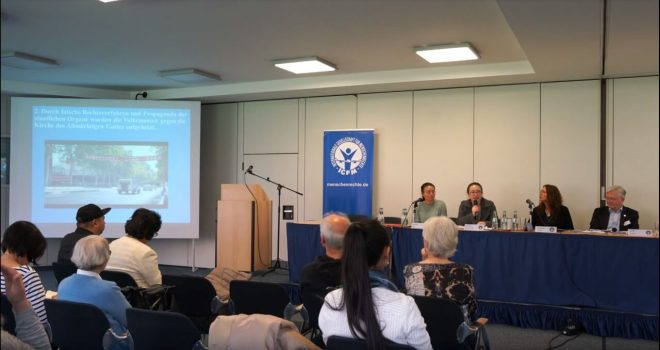 ISHR Annual Meeting Spotlights Persecution of Belief in China