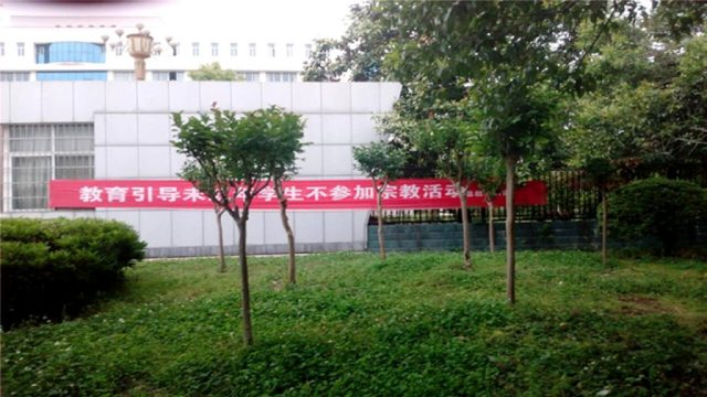 Banners against religious freedom are hung up in streets and outside all work units. (Photo 3)