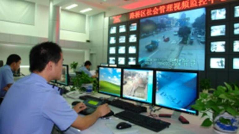 Sanming City: Skynet System Used, Special Investigation Team Established to Seize Christians