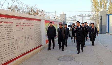 Tens of Thousands of Xinjiang's Kuchar County Residents Held in Political 'Re-Education Camps'