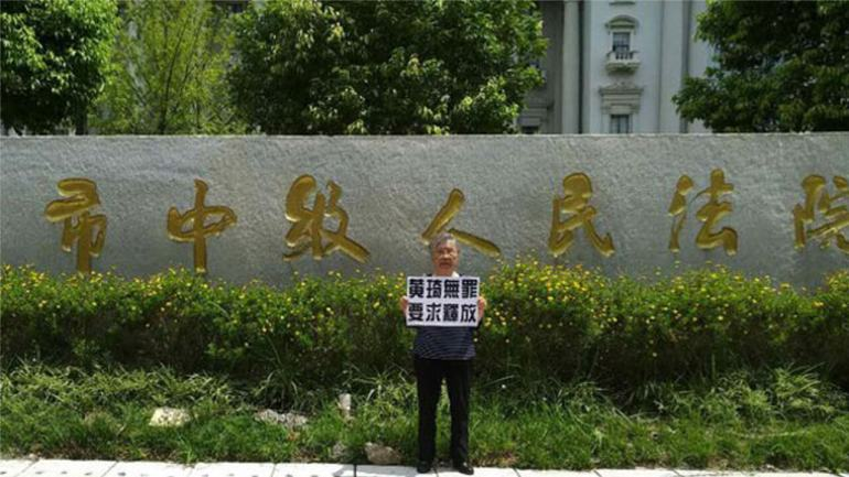 Ailing Rights Activist 'Beaten' by Prosecutor in China's Sichuan: Lawyer