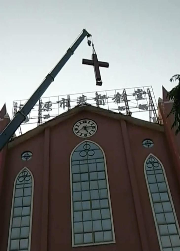 Persecution in Henan: Forced Removal of Crosses and Banning of Churches