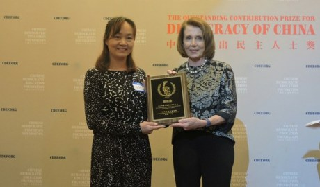 "In November 2016, Wang Yanfang (left), accepted the ""China Outstanding Democrats Award"" presented by US Congresswoman Nancy Pelosi."