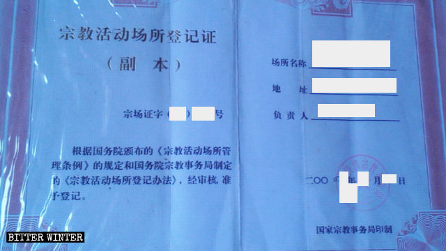 The church had a valid religious activity venue registration certificate.