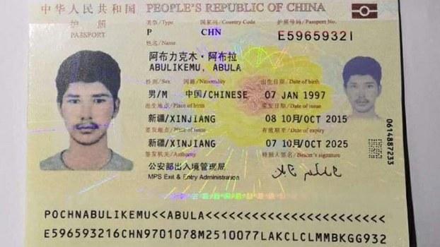 Ablikim Abla's Chinese passport, which displays his name as Abula Abulikemu.