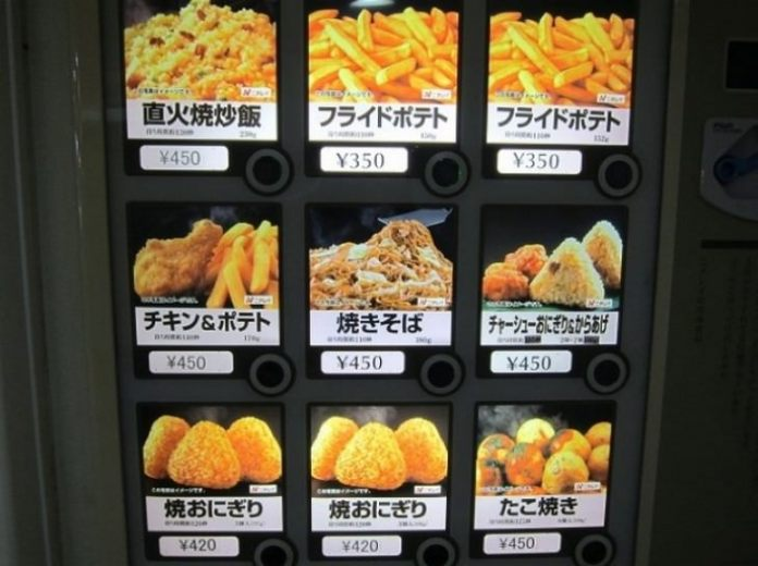 japan, Japanese inventions, interesting