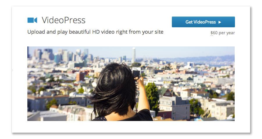 VideoPress アップグレード
