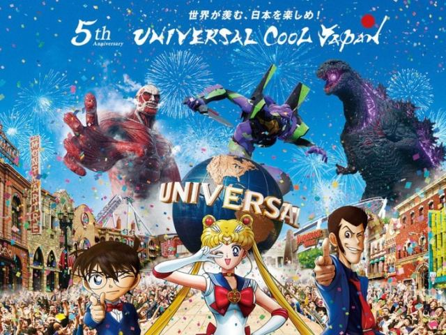 Universal Studios Japan Is An Anime Wonderland This Summer For Universal Cool Japan 2019!
