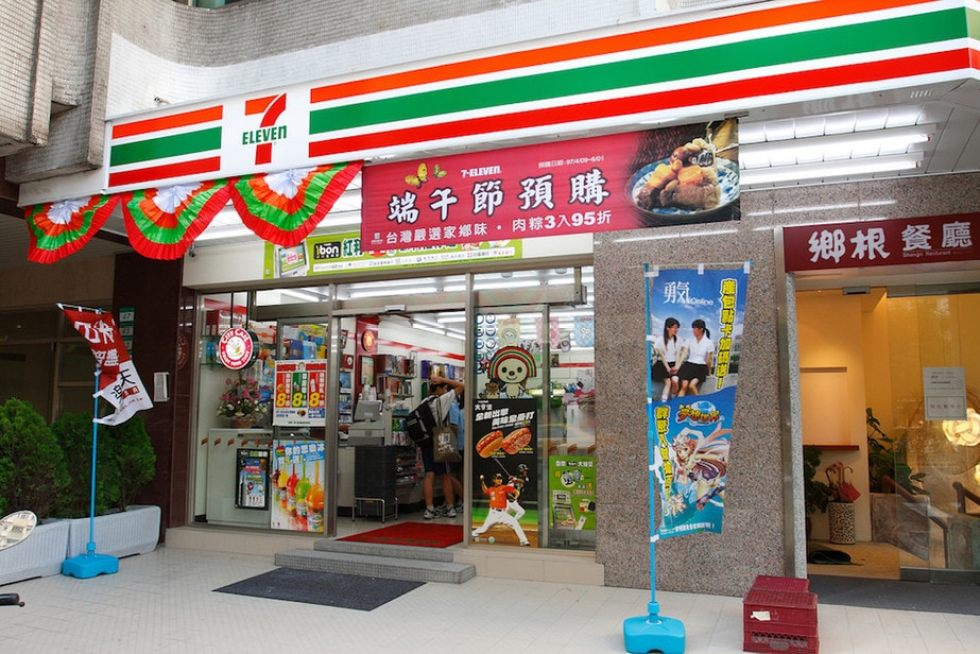 Must-Try Taiwan Food to Cure your New Year's Eve Hangover: 7 Eleven Snacks