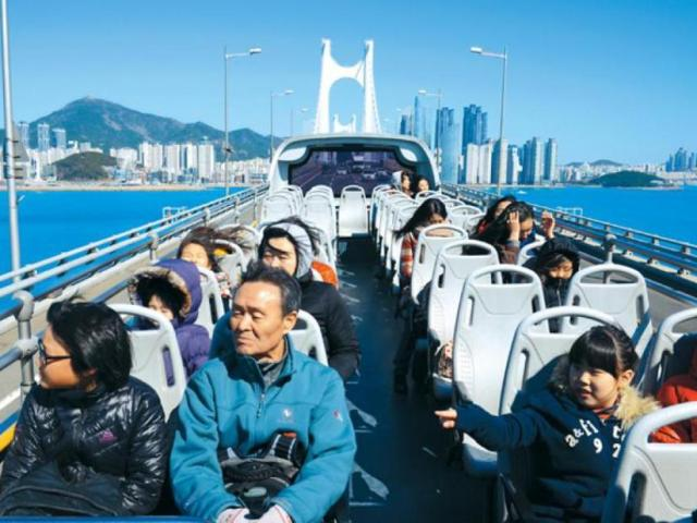 Busan, Korea: Busan City Bus Tour with the family