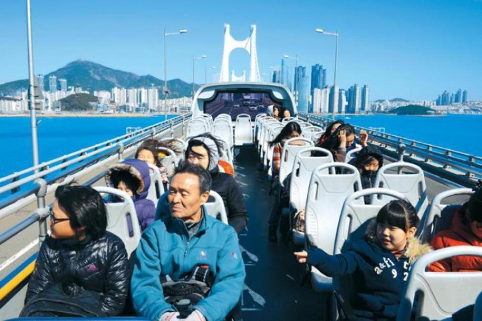 Busan, Korea: Busan City Bus Tour with the family