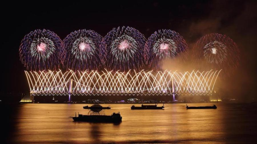 Busan, Korea: Busan International Fireworks Festival