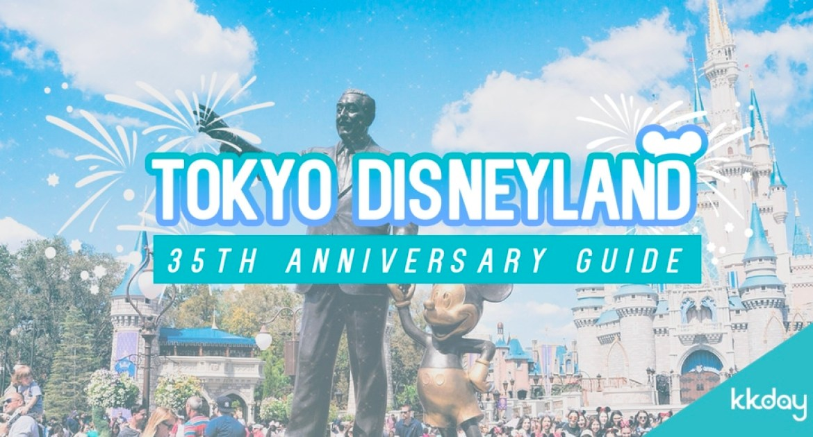 Your Guide to Tokyo Disneyland's 35th Anniversary