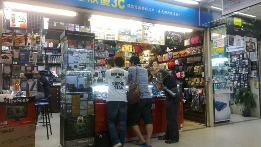 Shopping in Taiwan: Guanghua Market, Taipei