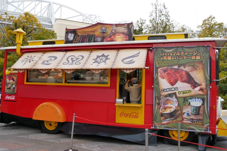 Universal Cool Japan 2018: Monster Hunter Food Cart