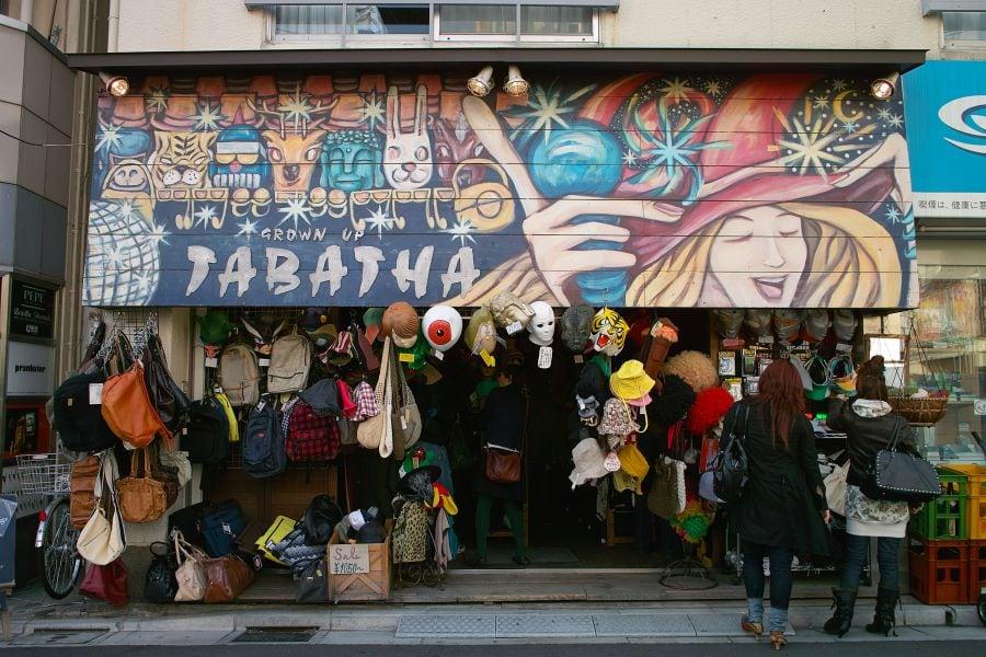Guide to Tokyo's Shopping Districts: Shimo-Kitazawa
