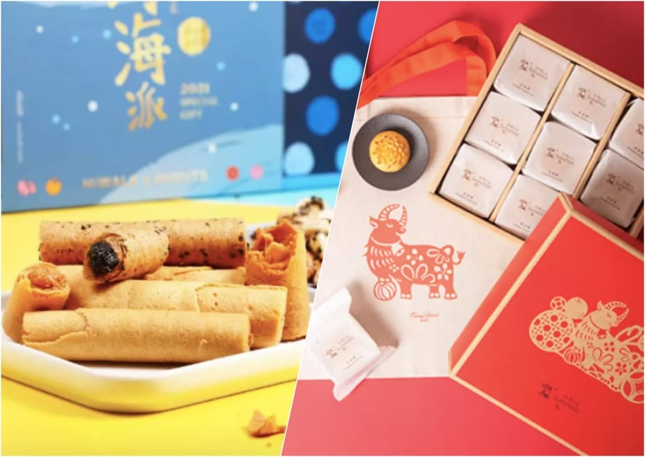 Extend Prosperity To Your Loved Ones This Chinese New Year With These Treats