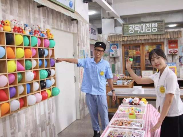 Quirky Museums You Can Visit In South Korea