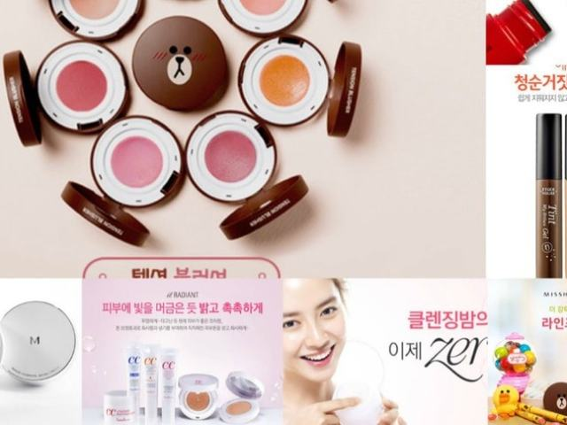 6 Beauty Products You MUST Buy in Korea