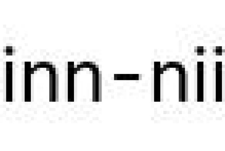 sake brewary
