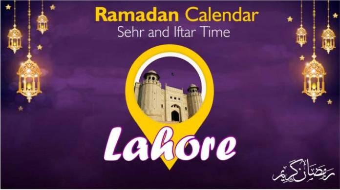 Ramadan Pakistan: Sehri Time Lahore, Iftar Time Lahore, Ramadan Calendar 2020