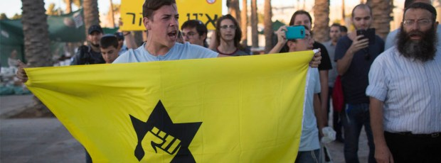 Israel's Alt-Right is Now Mainstream - Are Lawmakers Doing Enough to Stop It? - The Israel Democracy Institute