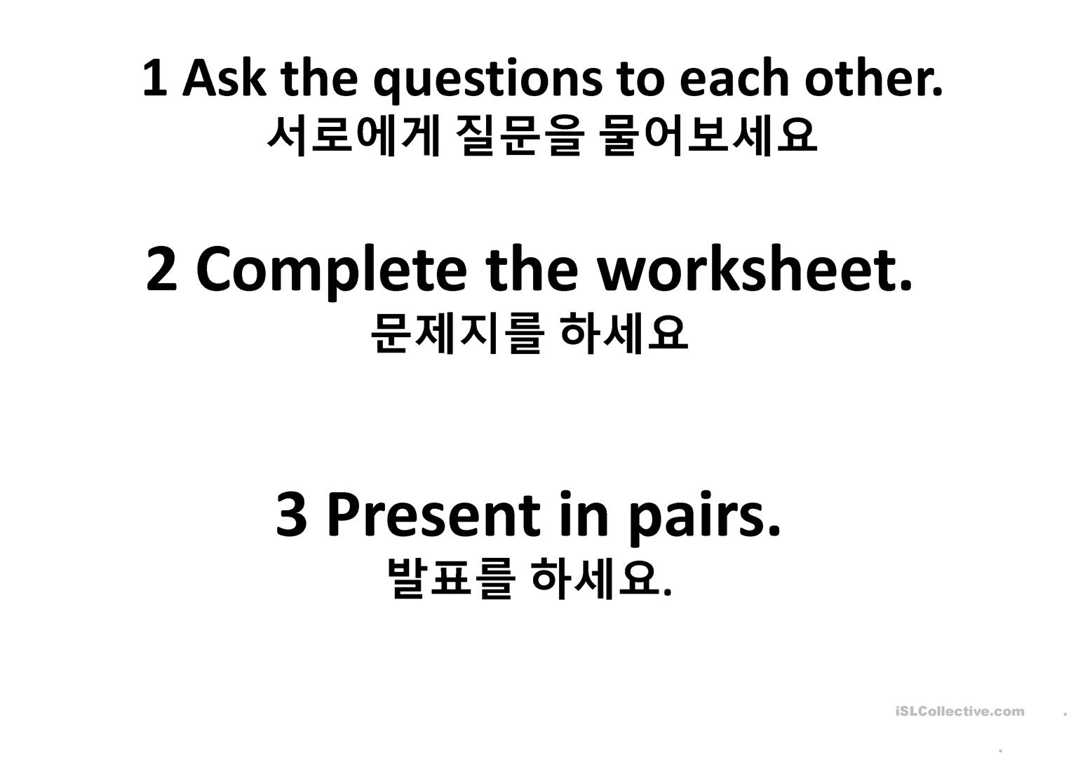 Introducing Friends Worksheet