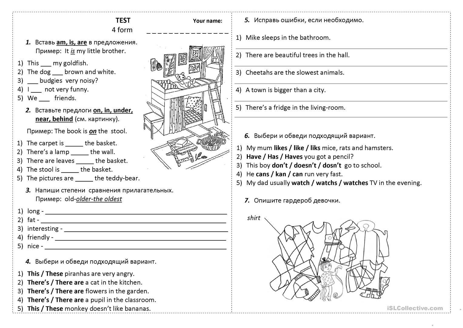 Clothes Worksheet Test