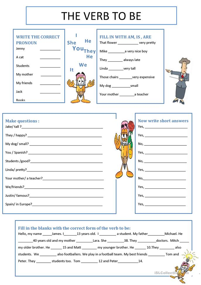 Gap Fill Exercise Am Are Or Is Worksheet