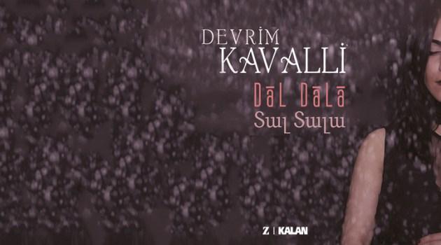 Dal Dala
