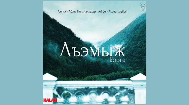 "Songs devoted to people that their names has been forgotten. ""Bridge"" Circassian – Abkhazian Melodies"