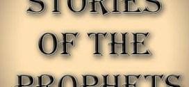 Story of Ya'qub (Alaihis Salam)