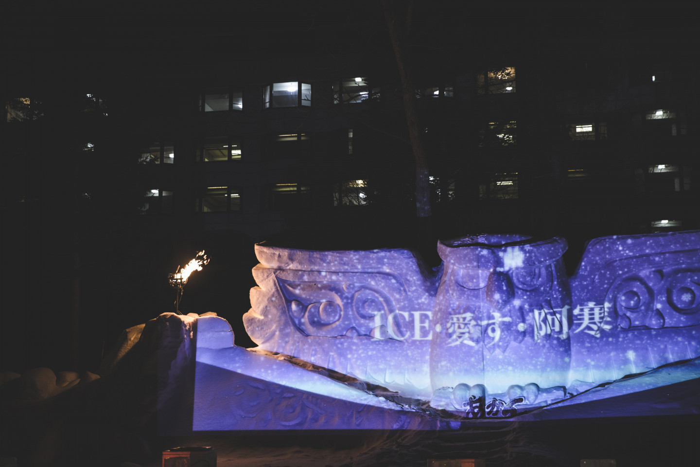 7. Lake Akan Ice Festival