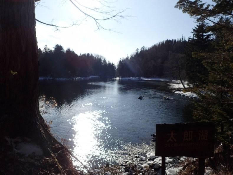 Lake Taro and Jiro