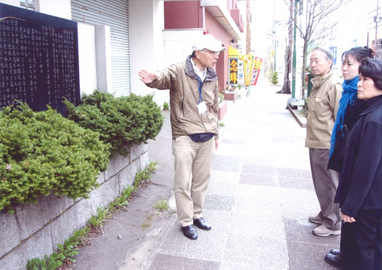 Kushiro Sightseeing Guide Association