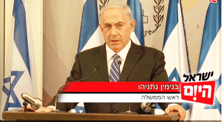 NETANYAHU ACCUSES HAMAS OF KIDNAPPING THREE ISRAELI BOYS