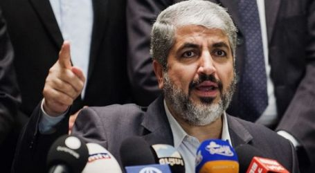 HAMAS REJECTS 'COEXISTENCE WITH ISRAEL'