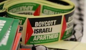 BDS CALLS ON BRAZIL TO CANCEL MILITARY DEAL WITH ISRAEL