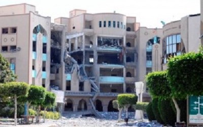 ISRAEL DESTROY THE BIGGEST UNIVERSITY IN GAZA