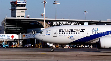 PLAN FOR HAJ FLIGHTS FROM ISRAEL DENIED
