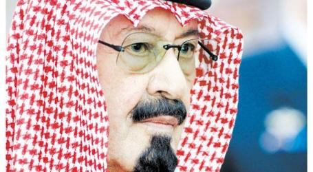 KING HOSTS 1,400 PILGRIMS FROM 70 COUNTRIES