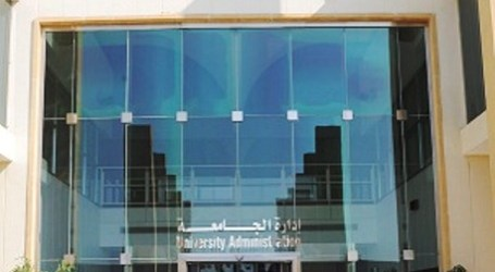 EFFAT TO HOST FIRST CONFERENCE ON ISLAMIC BEHAVIORAL FINANCE